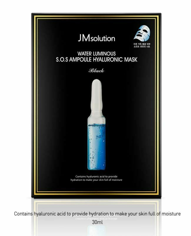 JMsolution Water Luminous S.O.S Ampoule Hyaluronic Mask 35 ml