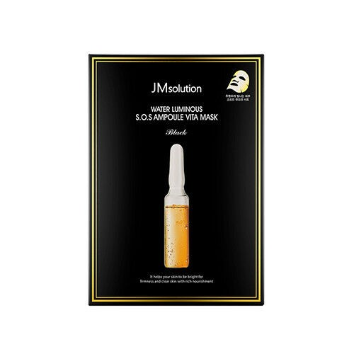 jmsolution-water-luminous-s-o-s-ampoule-vita-mask-35-ml