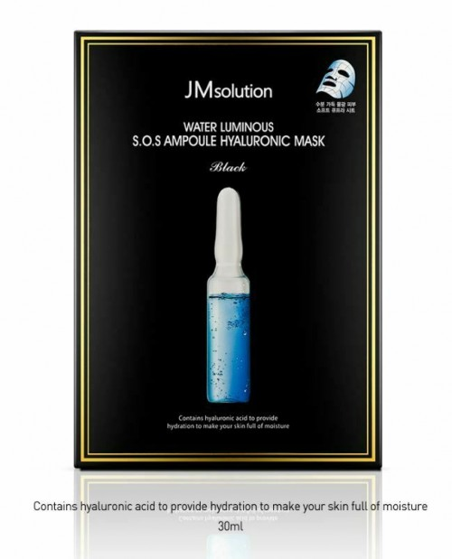jmsolution-water-luminous-s-o-s-ampoule-hyaluronic-mask-35-ml