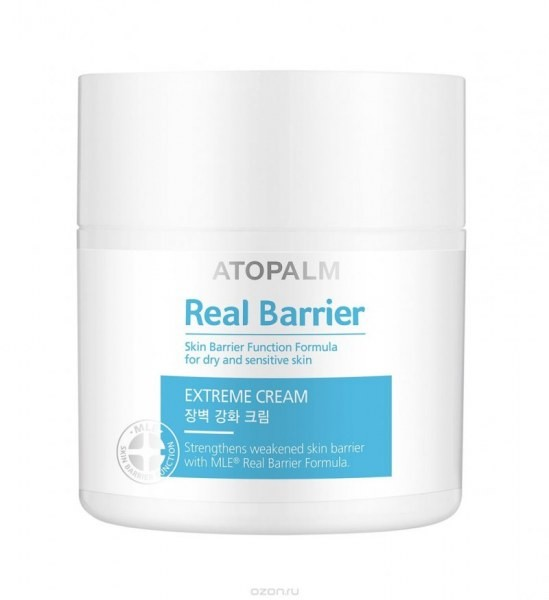 Real Barrier Extreme Cream 50ml