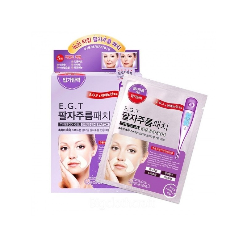 Mediheal E.G.T Timetox Gel Smile Line Patch 2.8 g