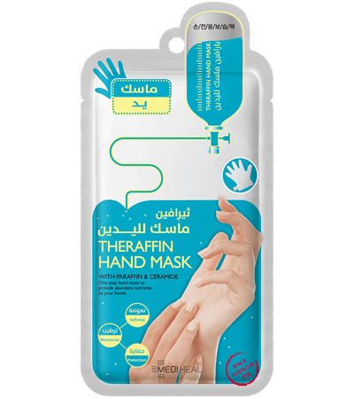 mediheal-theraffin-hand-mask-2-kh-7-ml