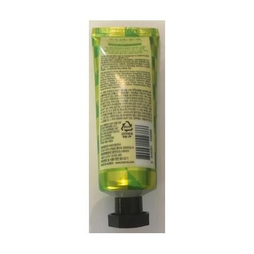Mediheal Soneda Hand Cream Tropical Green 50 ml
