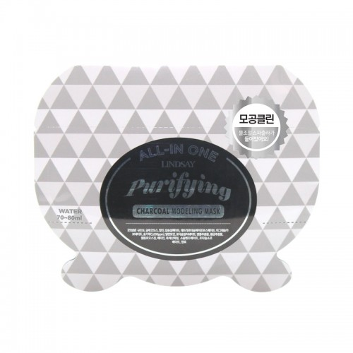 lindsay-all-in-one-purifying-charcoal-modeling-mask-26-g