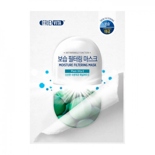 frienvita-moisture-filtering-mask