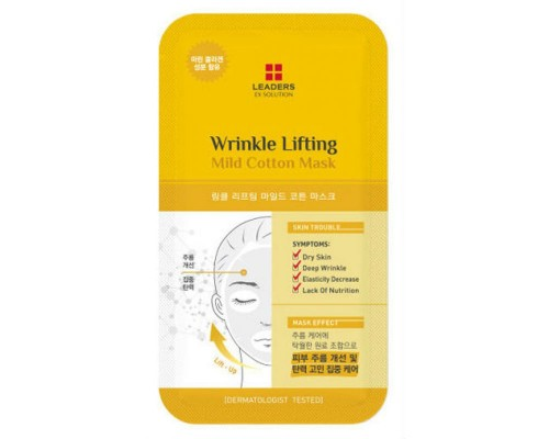 leaders-ex-solution-wrinkle-lifting-mild-cotton-mask-25-ml