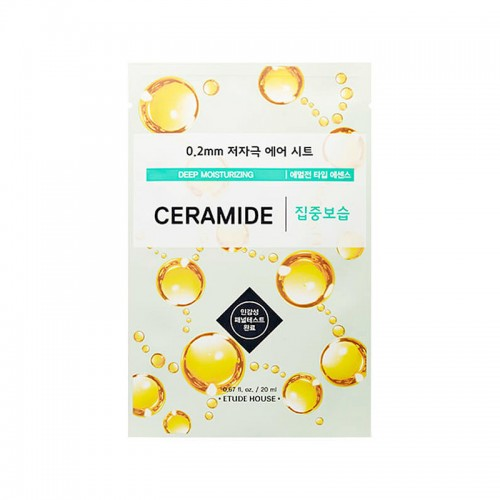 etude-house-ceramide-deep-moisturizing-20-ml