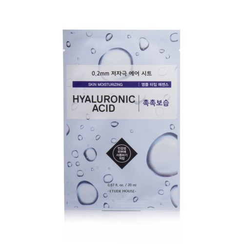 etude-house-hyaluronic-acid-skin-moisturizing-20-ml