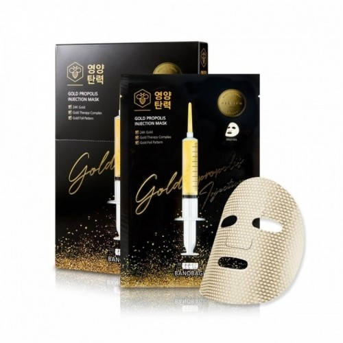 banobagi-gold-propolis-injection-mask