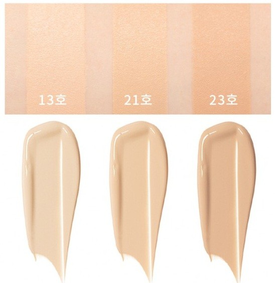 Enough Collagen Moisture Foundation SPF15 №21