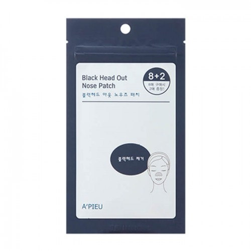 a-pieu-black-head-out-nose-patch-set