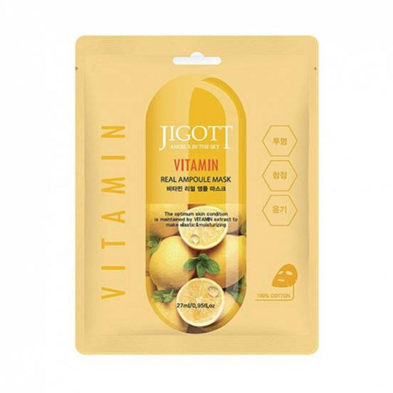Jigott Vitamin Real Ampoule Mask
