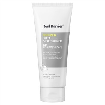 real-barrier-for-men-moisturizer