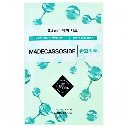 etude-house-0-2mm-therapy-air-mask-madecassoside
