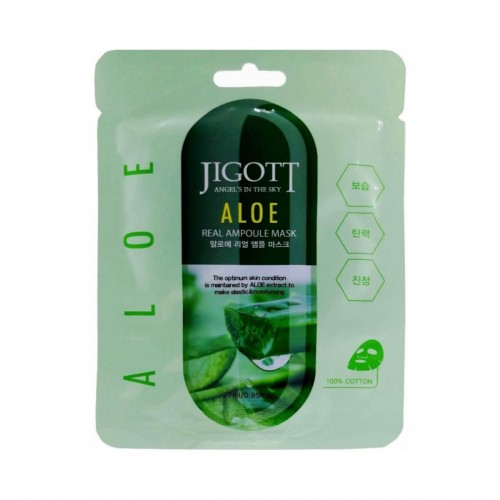 jigott-aloe-real-ampoule-mask