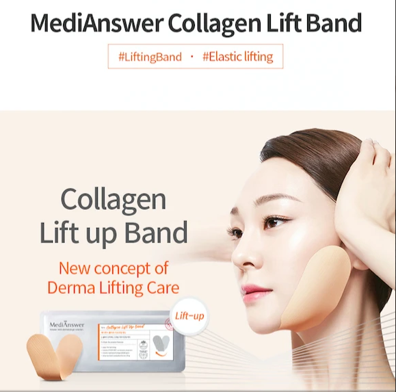 ABOUT ME MEDIANSWER COLLAGEN LIFT UP BAND