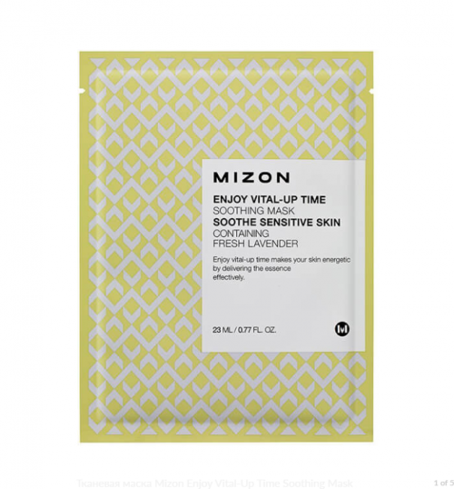 mizon-enjoy-vital-up-time-soothing-mask-23ml