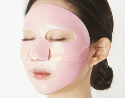 Dr.Jart+ Cryo Rubber Firming Mask 45 g