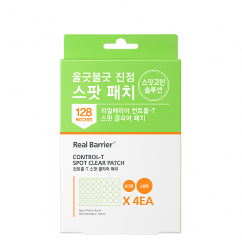 real-barrier-control-t-spot-clear-patch-128-buc