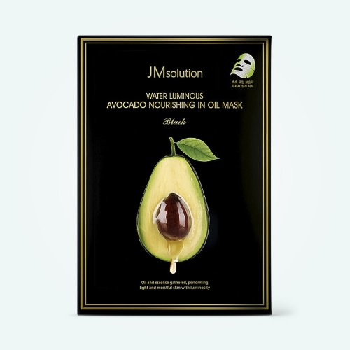 maska-s-maslom-avokado-jmsolution-water-luminous-avocado-nourishing-in-oil-mask-28-ml