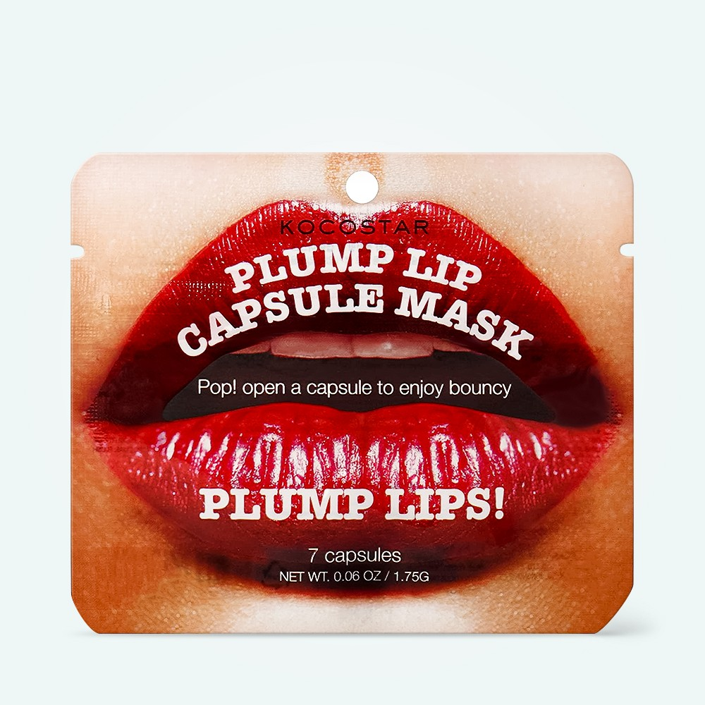 Kocostar Lip Plump Capsule Mask