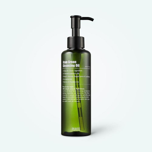 purito-from-green-cleansing-oil-200ml