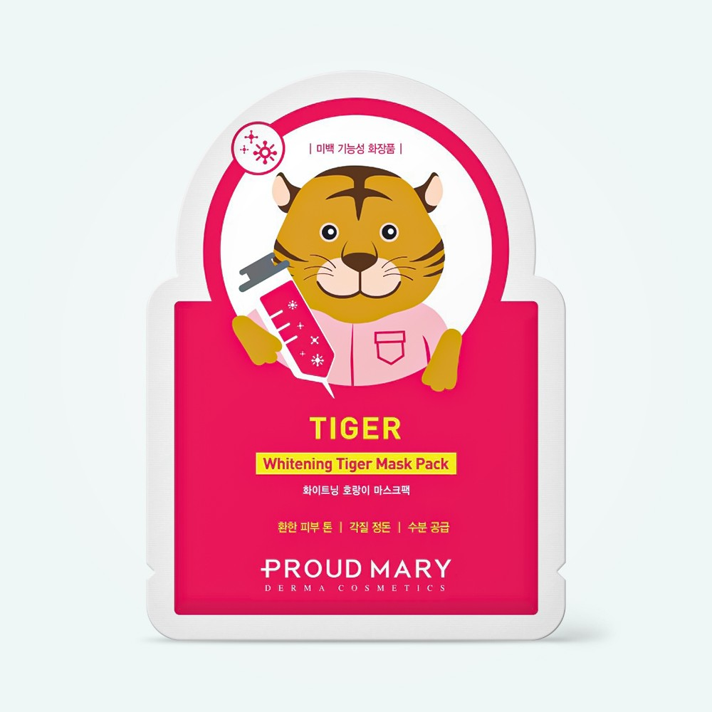 Proud Mary Tiger Animal Mask Pack