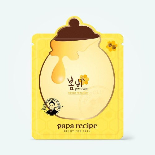 papa-recipe-bombee-honey-mask-25g