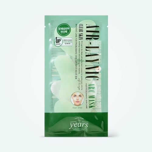23-years-old-air-laynic-pore-mask