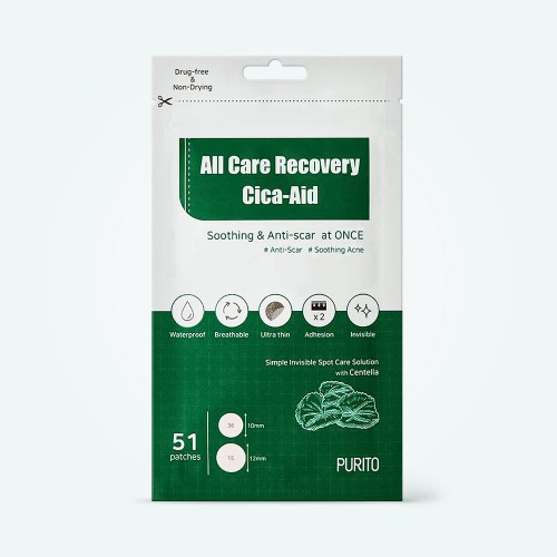purito-all-care-recovery-cica-aid-51-pcs