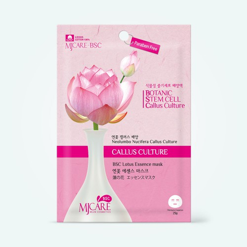 mjcare-bsc-lotus-essence-mask